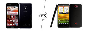 LG Optimus G Pro vs HTC One X+