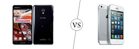 LG Optimus G Pro vs iPhone 5