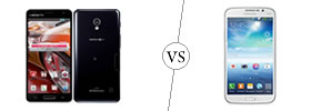 LG Optimus G Pro vs Samsung Galaxy Mega 5.8