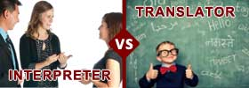 Interpreter vs Translator