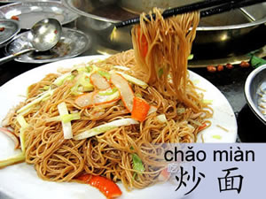 Difference between chow mein and hakka noodles chow mein vs hakka chow mein and hakka noodles are both noodle dishes of china in order to differentiate between these two recipes one has to delve into the ancestry and forumfinder Images