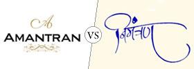 Amantran vs Nimantran