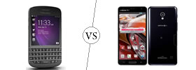 Blackberry Q10 vs LG Optimus G Pro