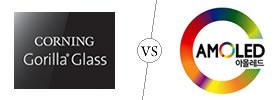 Gorilla Glass vs AMOLED