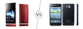 Sony Xperia P vs Samsung Galaxy S2