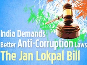 jan lok pal bill Pranshu sharma first of all we need to know that what is jan lokpal bill jan  lokpal bill is a draft anti- corruption bill that would pave the way for a jan lokpal.