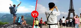 Travel vs Tourism