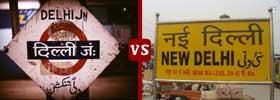 Delhi vs New Delhi