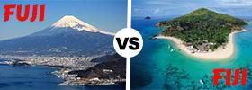 Fuji vs Fiji